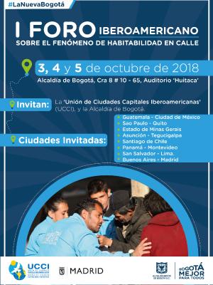 I Foro Iberoamericano sobre el fenómeno de habitabilidad en calle